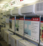 Mitsubishi City Multi ac lineup from Ductless.ca